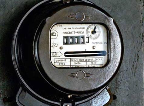 Электросчётчик