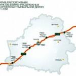 Тарифы за проезд по платным автодорогам Беларуси планируется опредилить до 1 января 2013 года.