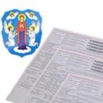 Справочник расценок жилищно-коммунальных услуг на Сентябрь 2013 года для юридических лиц в Минске