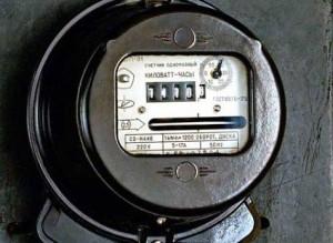 rp_electros-300x219.jpg
