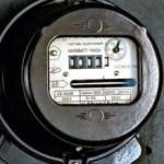 Информация об оплате потребителями энергии