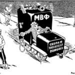 Минфин не исключает возможности включения НДС в тарифы на газ и свет по требованию МВФ