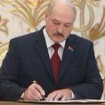 Президент Республики Беларусь 23 марта подписал Указ № 107 «Об оплате жилищно-коммунальных услуг, оказываемых населению»